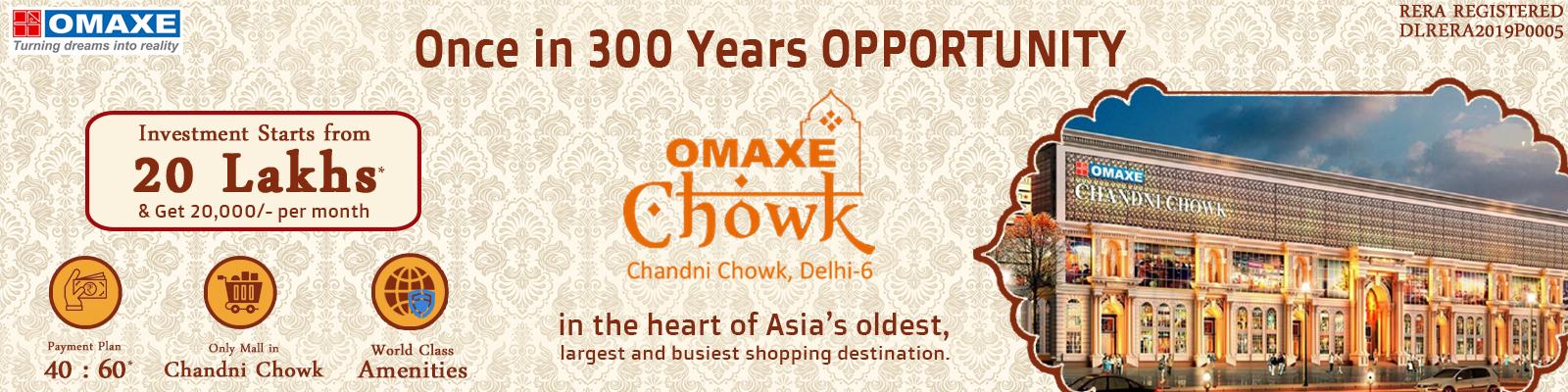 Omaxe Mall Chandni Chowk